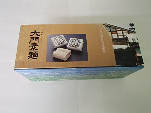 手延べ大門素麺 竹内富雄 5個入化粧箱 訳あり 平成28年10月賞味期限