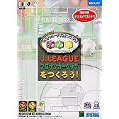 J.LEAGUE ! 