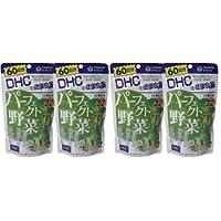 【メール便】DHC パーフェクト野菜 60日分(240粒)×4個セット