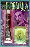 ザ・ドラキュラ(血のりと牙のセット)