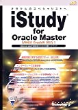 iStudy for Oracle Master 1Z0 Oracle9i DBA I