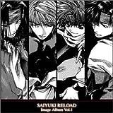最遊記RELOAD Image Album Vol.1