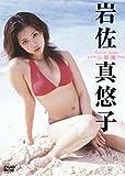 岩佐真悠子 小悪魔 [DVD]