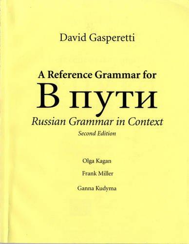 Reference Grammar for V Puti
