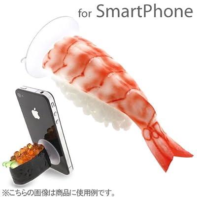 [各種スマートフォン対応]食品サンプルお寿司スタンド(エビ)