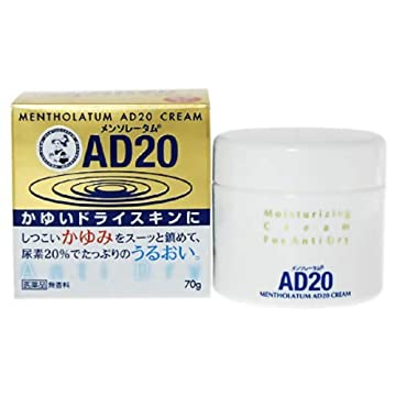 [第3類医薬品]メンソレータムAD20クリームタイプ [70g]