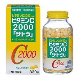 ビタミンC2000「サトウ」 330錠