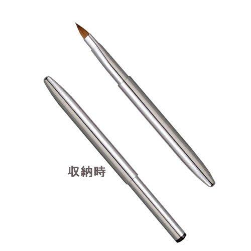匠の化粧筆コスメ堂 熊野筆メイクブラシ携帯用押し出し式 コリンスキーリップブラシ