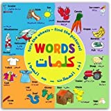 Words: Bilingual Arabic - English: Turn the Wheel and Find the Pictures (Interactive Board Book) Oversized! ~ Tucker Slingsby Limited