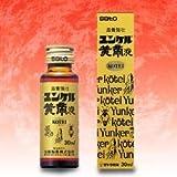 【第2類医薬品】ユンケル黄帝液 30mL ×3