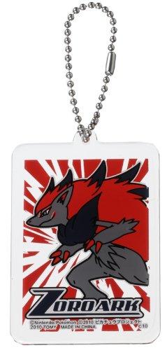Official Nintendo Pokemon Diamond & Pearl Plastic Keychain - Zoroark (Japanese Import) - 1