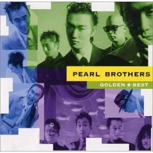 Pearl Brothers パール兄弟 鉄、色、雪のパール兄弟+