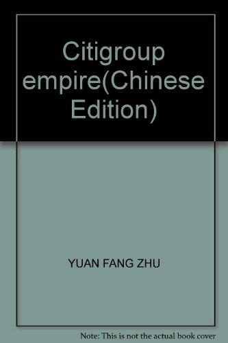 citigroup-empirechinese-edition