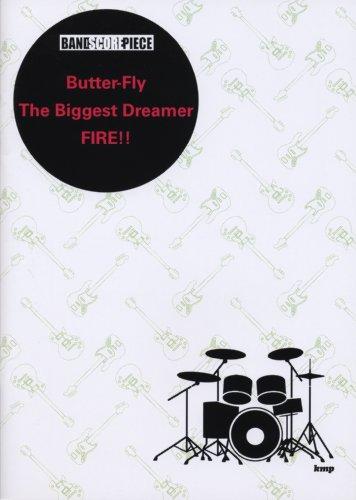 バンドスコアピース butter-fly/the biggest dreamer/fire!
