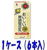 紀文 おいしい無調整豆乳 1000ml  6本 (常温保存可能)