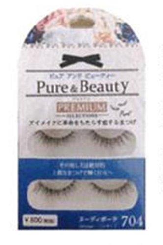 Pure&Beauty 704 ヌーディーボーテ 2ペア アネックスジャパン