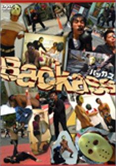 [Backass] Backass