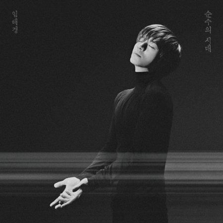 age-of-innocence-mini-album