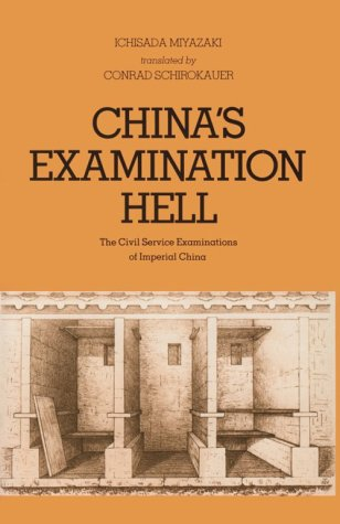 Civil-Service Examination—China Summary | BookRags.