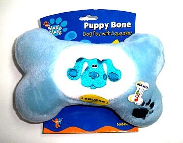 Puppy Bone Squeaky Dog Chew Toy