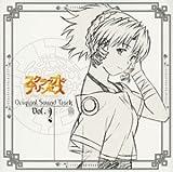 スクラップド・プリンセスオリジナルサウンドトラックVOL.2