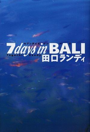 7days in Bali