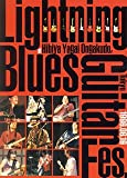 Lightning <br />Blues Guitar Fes.(DVD付)