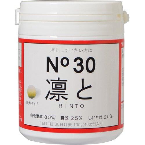 冬虫夏草 No30 凛と りんと 錠剤タイプ 400粒