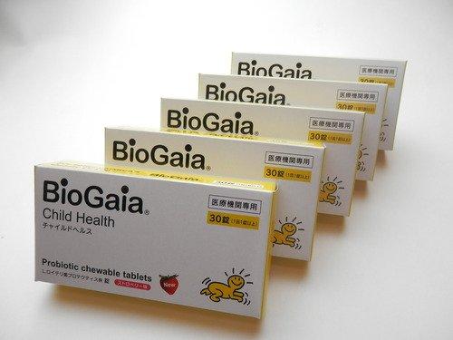 体内管理 生きる乳酸菌 30粒X5個セット チャイルドケア ストロベリー味
