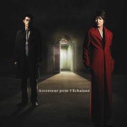 「死刑台のエレベーター」オリジナル・サウンドトラック