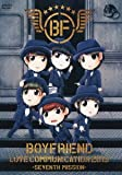 BOYFRIEND LOVE COMMUNICATION 2013-SEVENTH MISSION-(初回限定盤) [DVD]