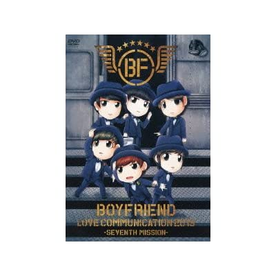 BOYFRIEND LOVE COMMUNICATION 2013-SEVENTH MISSION-(初回限定盤) [DVD]をAmazonでチェック!