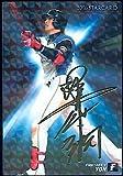 カルビー 2016プロ野球チップス第2弾 スターカード金箔サインパラレル S-27 陽岱鋼(日本ハム)