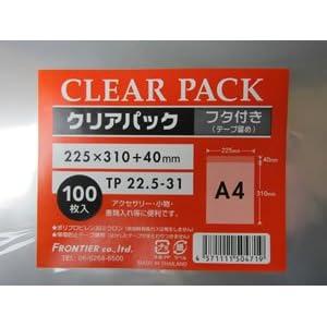 カクケイ フタ付透明OPP袋 テープ付 30μ 100枚 TP22.5-31