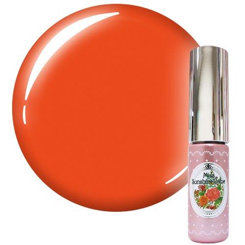 MissSunshineBabe カラージェル MCー70 パンプキンオレンジ 5g