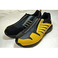 ダンロップ 安全靴 マグナムST300