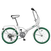 Raychell(レイチェル) 【09モデル】『カラータイヤ装備』20インチ6段変速折り畳み自転車 MF-206RC