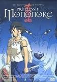 Prinzessin Mononoke (Einzel-DVD) title=