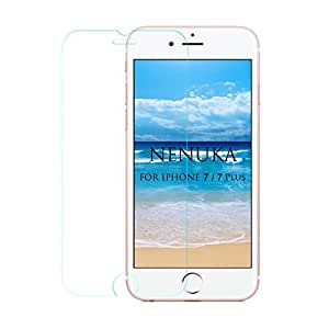 Apple iPhone 7 Tempered Glass Screen Protector , 9H Hardness Premium Tempered Glass Screen Protector For APPLE iPhone 7/6/6s||iPhone7GLASS