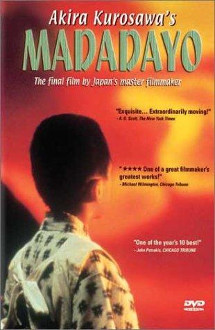 Madadayo / Еще нет (1993)