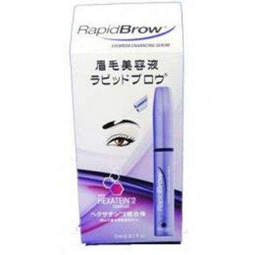 ラピッドブロウ まゆ毛美容液 3ml日本正規品