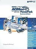 パワフルイメージングソフトウェア ACDSee 6.0 PowerPack