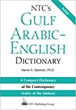 img - for NTC's Gulf Arabic-English Dictionary 1st edition by Qafisheh, Hamdi, Buckwalter, Tim (1999) Paperback book / textbook / text book
