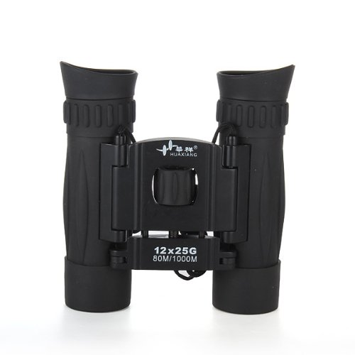 12X25 Hd Binoculars High Magnification Telescope For Outdoor Travel