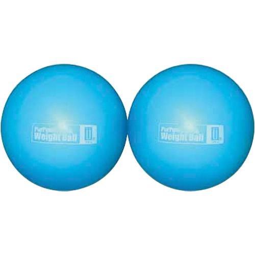 Cheap Zenzation Athletics WTE101042 PurPower 2lb Toning Balls – 4lb set (WTE101042)