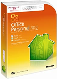 Microsoft Office Personal 2010 アップグレード優待