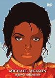 echange, troc Michael Jackson: A Fan's Collection [Import anglais]