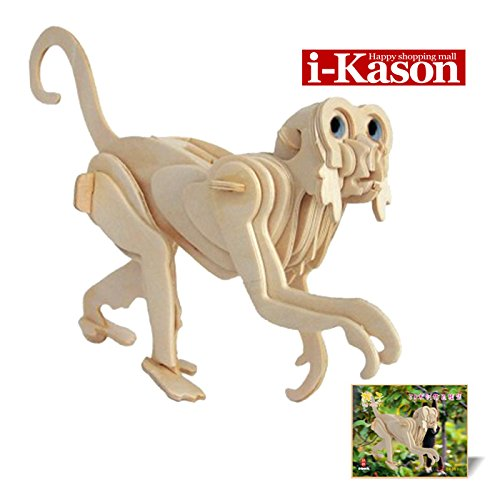 Authentic High Quality i-Kason® New Favorable Imaginative DIY 3D Simulation Model Wooden Puzzle Kit for Children and Adults Artistic Wooden Toys for Children - Monkey