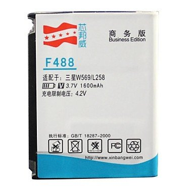 Yyt- High Capacity 3.7V 1600Mah Li-Ion Replacement Battery For Samsung Galaxy W569 / F488