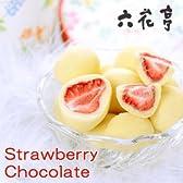 六花亭 ストロベリーチョコレート ホワイト